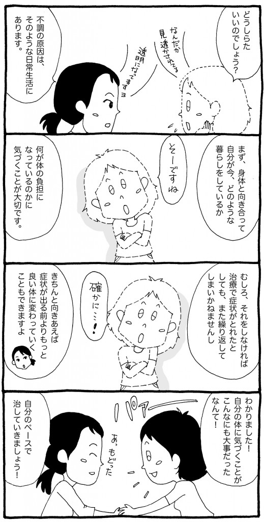tokutyou_02
