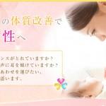 http://www.hcsalon-kounotori.com/img/header.jpg